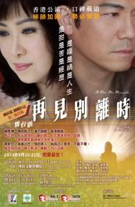 Poster final ss