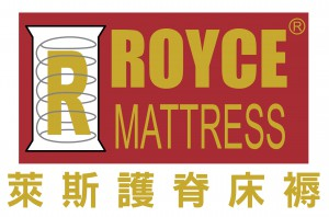 Royce Mattress 1 cut
