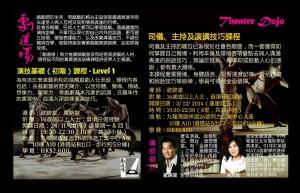 course handbill Nov14-Final ss
