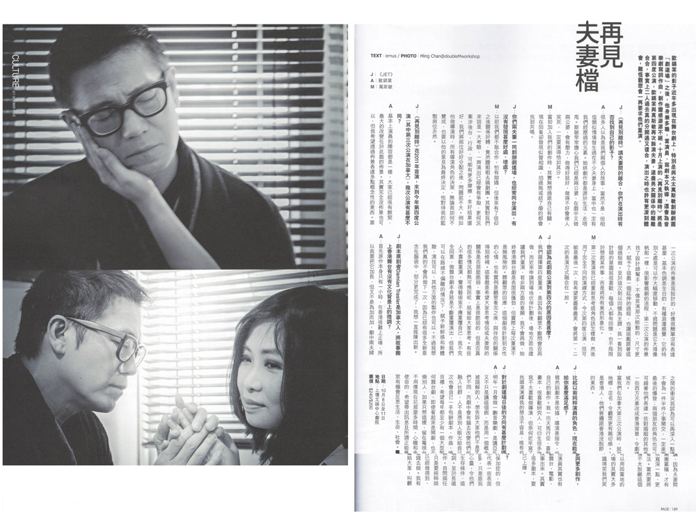 1Oct2015 JET雜誌