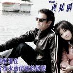 A Time For Farewells (4th Run)-宣傳照-2
