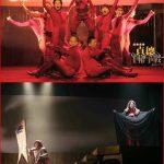 Jeanne d'Arc-劇照-1
