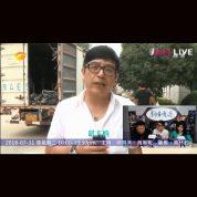 《劇場有道》 第十集 2018-07-31 #中港演戲有矛盾?